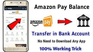 Amazon pay balance ko bank account me kaise transfer kare | amazon pay balance to bank | New Trick