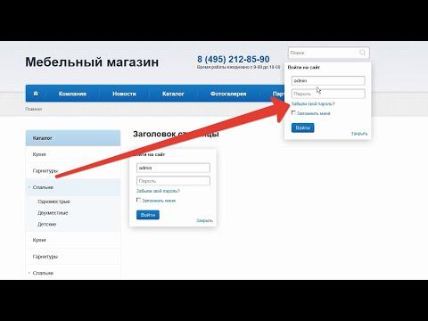 Битрикс компонент видео автоворонка продаж услуги