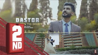 Dastor - Min To Divey (OFFICIAL AUDIO) ده ستور - من تو دڤيى