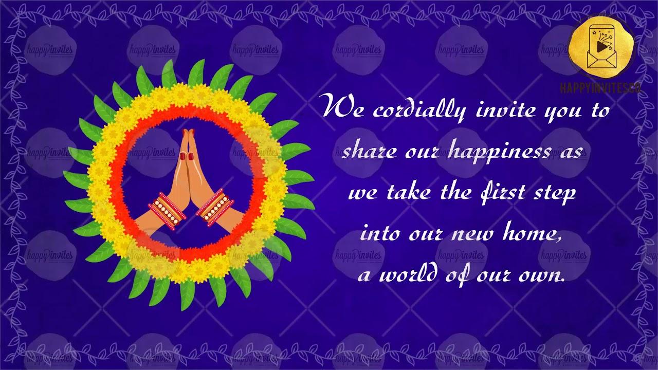 Hwc01 Griha Pravesh Invitation Video Online