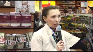 видео Аксенова Мария | Квалифицированный ответ