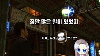 [팡돌팡돌] [즉시 번역] 아니, 키류야! 어디 가?!…