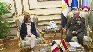 الفريق أول صدقى صبحى يستقبل وزيرة القوات المسلحة الفرنسية