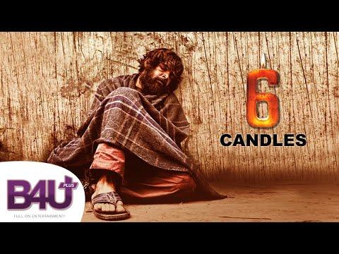 6 Candles [6 Meugu Vathigal] (2013) - FULL MOVIE HD |  Shaam, Poonam Kaur, Anil Murali