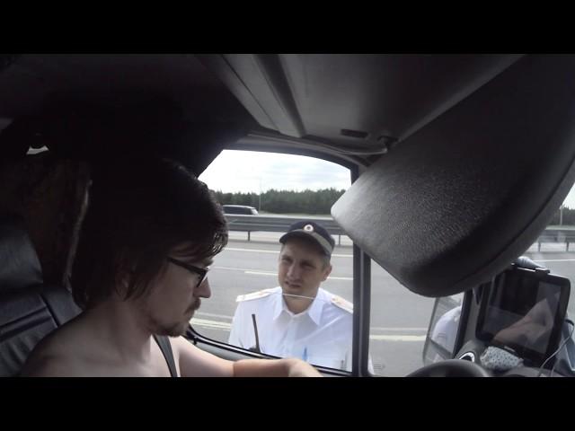 Самое быстрое общение с ДПС, или как помогает камера. Увидел камеру и.... счастливого пути.