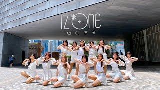 [KPOP IN PUBLIC] IZ*ONE (아이즈원) - '환상동화(Secret Story of the Swan)'|Asp3c from Hong Kong | Dance Cover