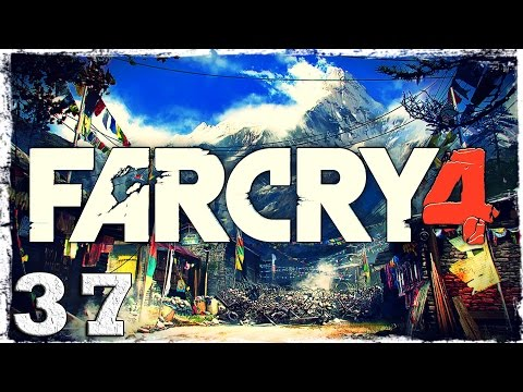 Смотреть прохождение игры Far Cry 4. #37: Очередной нарко-трип.