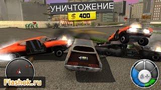Flashok ru: онлайн игра Traffic Slam Arena. Смотреть обзор игры Транспортный взрыв: Арена.