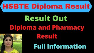 hsbte result Out | D pharma and pharmacy result haryana 2020 | HSBTE result update 2020