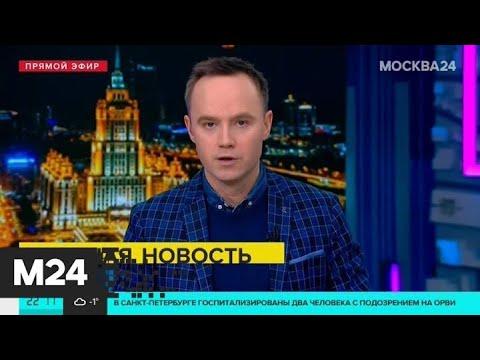 WADA временно отстранило московскую антидопинговую лабораторию - Москва 24
