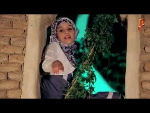 Ramadan Kareem | 2017 | Arabic | Kids | Song