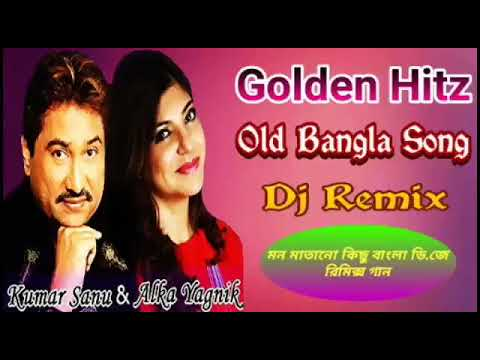 Old Bengali Dj Remix Songs || Kumar Sanu || Alka yagnik || Old is Gold