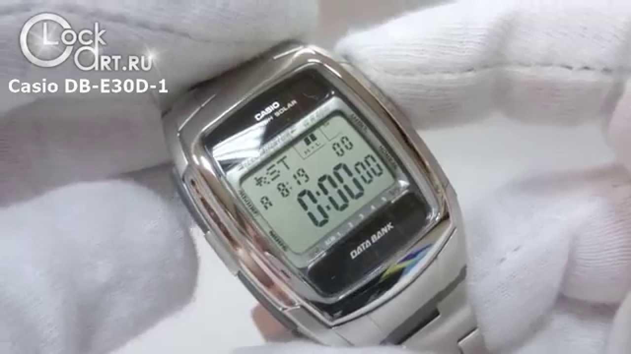 Закажите в интернет магазине watch4you наручные спортивные часы на солнечной батарее такие часы не нужно подзаводить и менять батарейку. Оригинальные часы, высокое качество. В наличии. 3 отзыва. Casio awg m100b-1aer. 5 740 грн. В наличии. 1 отзыв. Casio aq-s810w-1avef. 2 210 грн.