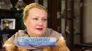 «Лед, которым я живу». Документальный фильм к юбилею Татьяны Тарасовой
