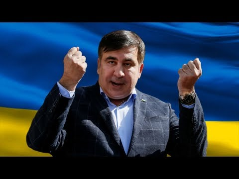Саакашвили вернулся на Украину: как встречали политика? // Деловые новости и новости бизнеса
