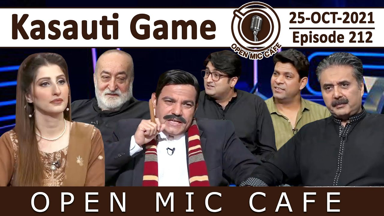 Download Open Mic Cafe with Aftab Iqbal | 25 October 2021 | Kasauti Game | Episode 212 | GWAI