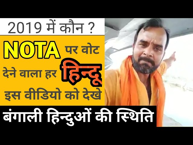 Deepak Sharma befitting reply to Hindus on NOTA| ???? ????? ?? ???? ???? ???? ???????? ?? ??????