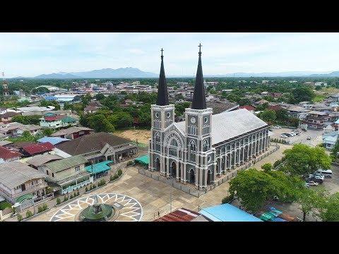 เสน่ห์จันทบุรี - วันที่ 16 Aug 2018