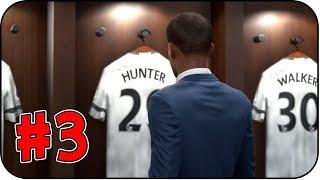 FIFA 17 [История] - Часть 3 - Начало сезона АПЛ
