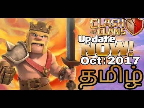 Clash Of Clans October 2017 Update Coming Today!!! In Tamil (தமிழ்)