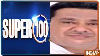 Super 100 Nonstop News August 7 2019