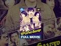 Dongala Mutha Full Movie || Ravi Teja | Charmi Kaur | Sunil | Prakash Raj