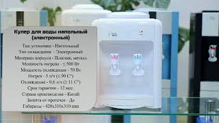 кулеры для воды (виды и особенности)