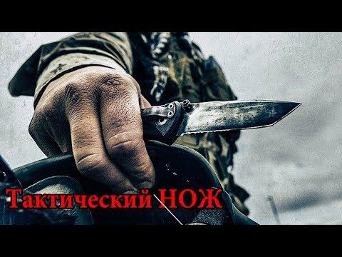 0 - Як вибрати ножа?
