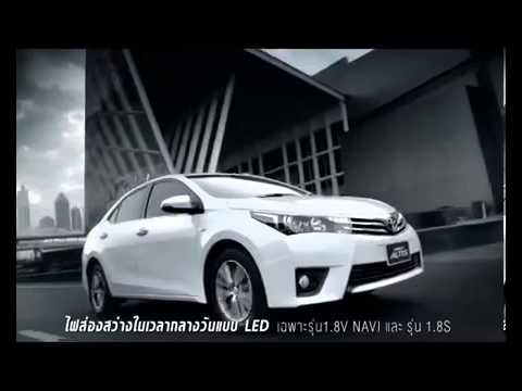 All-New Toyota Corolla Altis 2014 โตโยต้า อัลติส โฉมใหม่