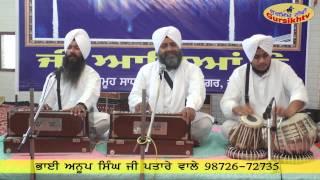 Bhai Anoop Singh Ji Patare Wale -98726-72735