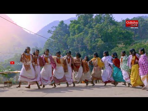 Tribal Anthem | Culture of Odisha