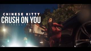 Chinese Kitty- Crush On Kitty (Official Video)