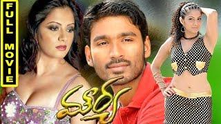 Mourya (Sullan) Telugu Full Movie || Dhanush, Sindhu Tolani, Sanghavi
