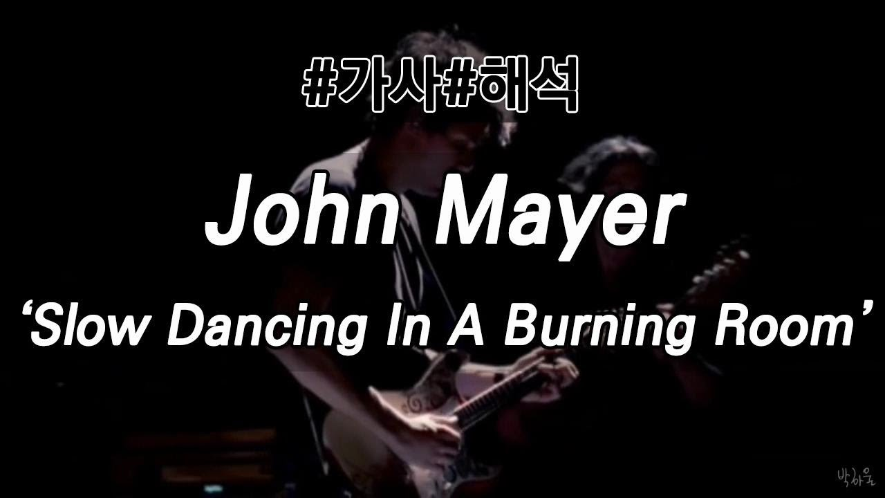 John Mayer Slow Dancing In A Burning Room Live In La Youtube