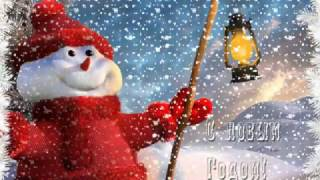 Новогодние видео поздравления на СТАРЫЙ НОВЫЙ ГОД 2018. НОВОГОДНИЕ ИГРУШКИ от ДЕДА МОРОЗА NEW Santa