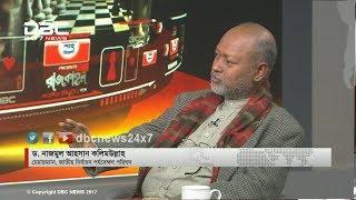 মেয়র নির্বাচন তবে কবে? || রাজকাহন দ্বিতীয় অংশ | Rajkahon 2 || DBC NEWS 17/01/18