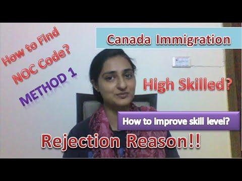 FIND NOC CODE - METHOD 1 | PART 1 | CANADA IMMIGRATION