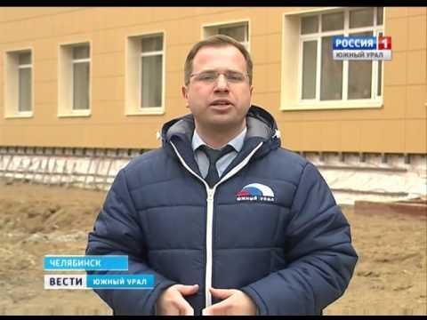 Учебный центр ФПС по Челябинской области