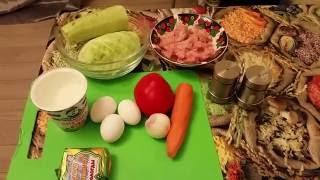 Мясная запеканка с овощами в мультиварке!!