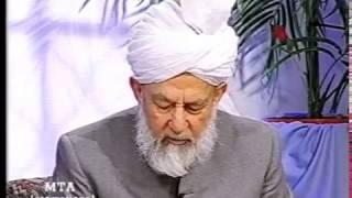 Tarjumatul Quran - Surahs al-Infitar [The Bursting Open] - al-Inshiqaq [The Rending Asunder]: 10