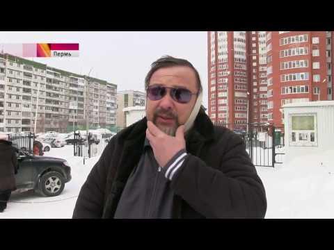 Отзывы о работе в банке «Сбербанк России»