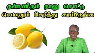 Lemons: Benefits, nutrition