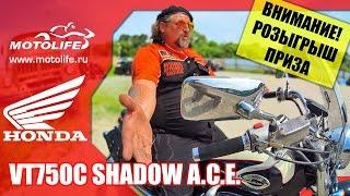 HONDA VT750C SHADOW A.C.E.(HONDA VT750C SHADOW A.C.E. Год выпуска: 1997 г. Пробег: 52,0 тыс. км Фото и цена тут: http://motolife.ru/bike/honda-vt750c-shadow-aero SHADOW ..., 2016-07-22T04:22:21.000Z)
