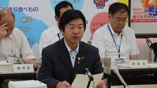 平成26年8月27日に開催した、高橋靖水戸市長定例記者会見の様子です。 ...