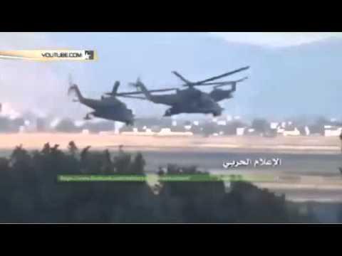 Западные СМИ восхищены пилотажем российских Ми 24 в Сирии