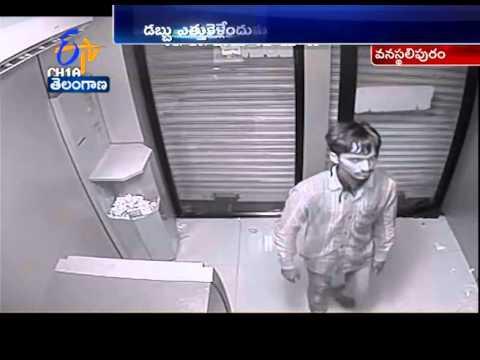 CCTV Footage Of ATM Robbery Trial In Vanasthalipuram