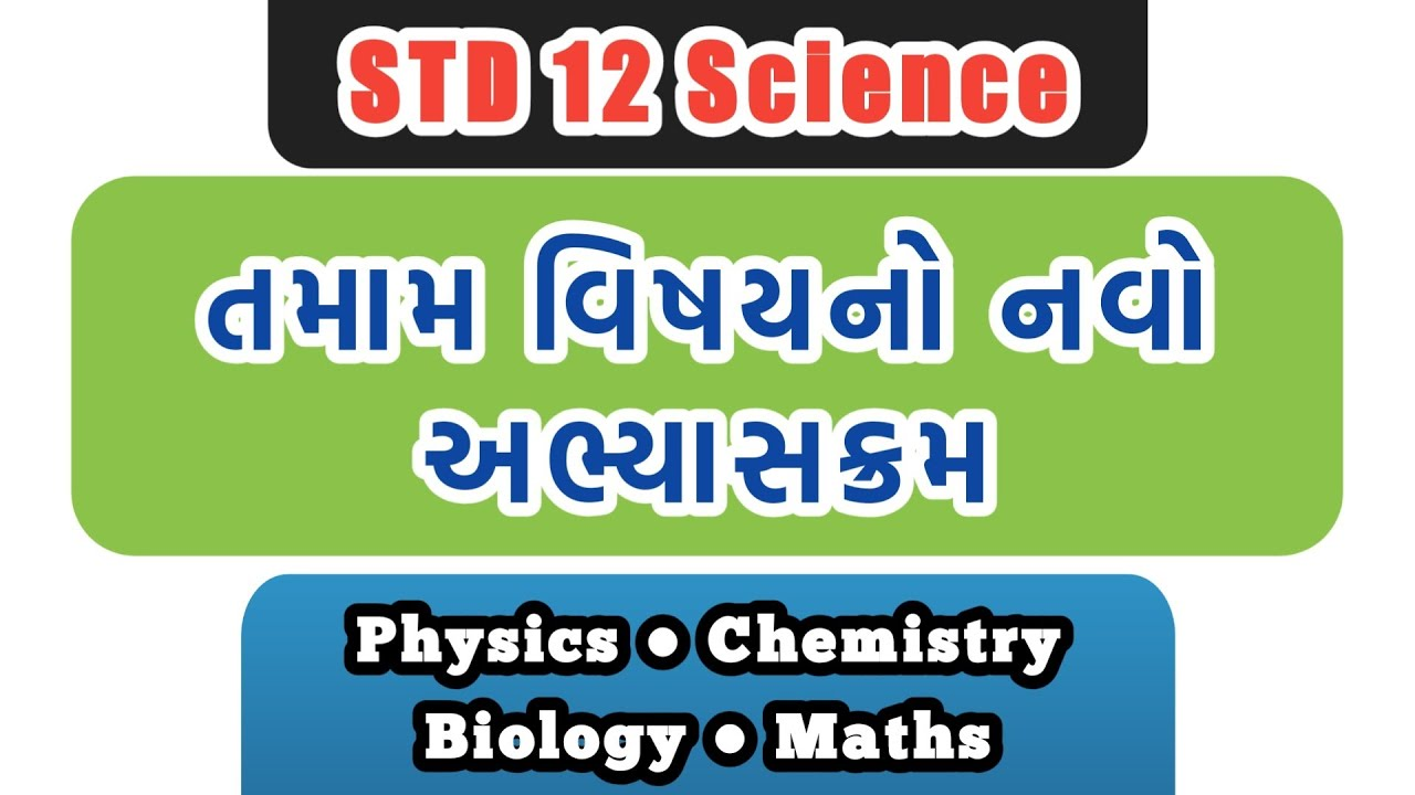 12th Biology Digest Pdf