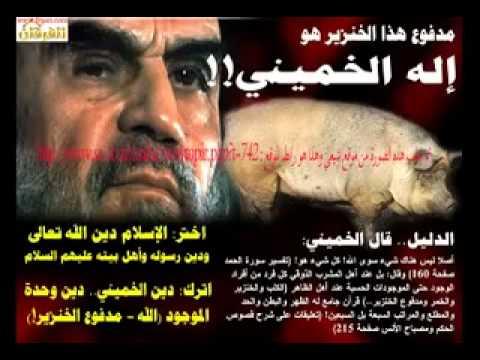 نشيد شوقي للقياهم يزيد، دفاعا عن صحابة رسول الله   أبو عبد الملك