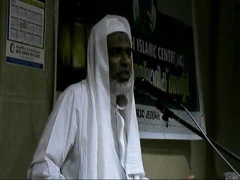 Abdussalam Faizy Olavattor - Jeddah  JIC Speech 17-11-2017