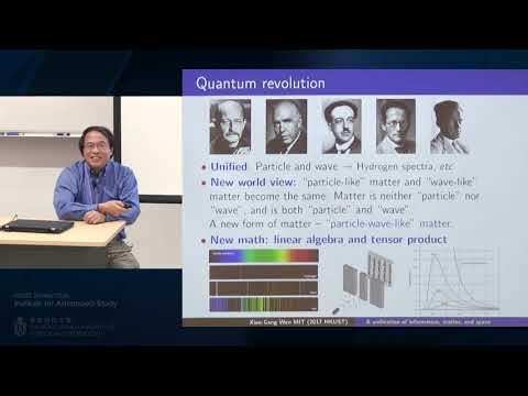 IAS Distinguished Lecture: Prof Xiaogang Wen (19 Dec 2017)